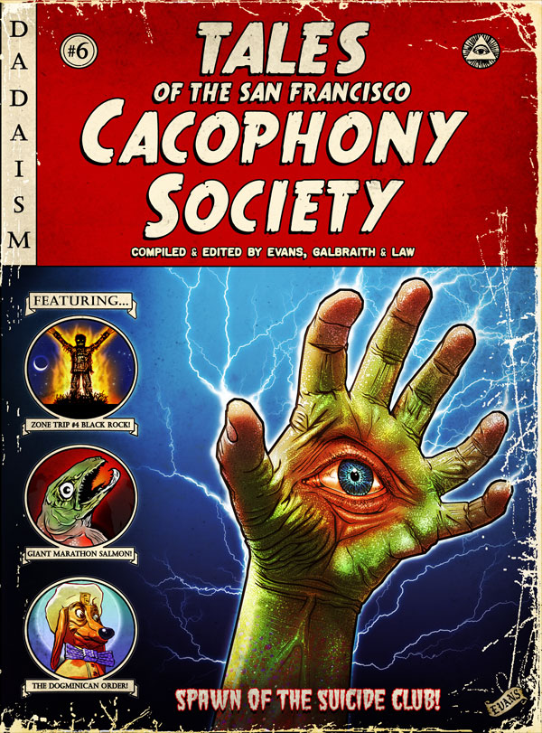 Cacophony-Book-Cover