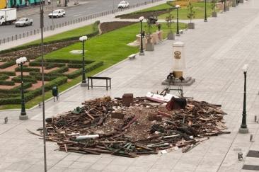 © Héctor Zamora, 'Orden Y Progreso', Lima, Peru, 2012.